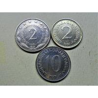 Югославия 2 динара 1979 и 1984 + 10 динаров 1987