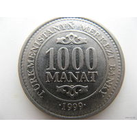 Туркменистан 1000 манатов 1999 г.