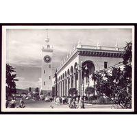 1959 год Сочи Ж-Д вокзал