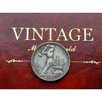 Распродажа!!! С 1...5 рублей много лотов! Монета СССР, 50 копеек (полтинник) 1927. #2
