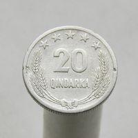 Албания 20 киндарка 1964