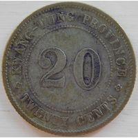 5. Квантунг 20 центов 1921 год, серебро