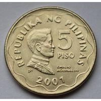 Филиппины 5 писо, 2001 г.