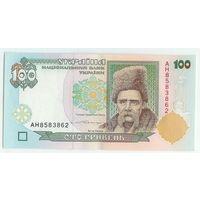Украина, 100 гривен 1996 год. Ющенко.