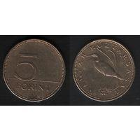 Венгрия km694 5 форинтов 1997 год (h02)