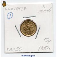 5 центов Сингапур 1987 года (#1)