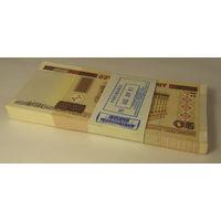 20 рублей 2000 года. брикет, корешок, 100 банкнот, банковская пачка