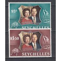 25 лет королевской свадьбы. Сейшеллы. 1972. 2 марки (полная серия).