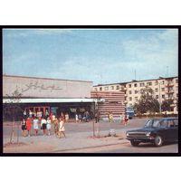 1982 год Котлас Посёлок Коряжма Кинотеатр Аврора