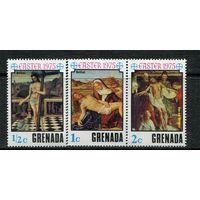 1975 Гренада живопись религия Пасха **