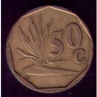 50 центов 1991 год ЮАР