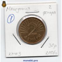 2 денара Македония 2006 года (#1)