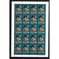 Аргентина-2002,(Мих.)  ** лист, Спорт, футбол,Д.Марадона