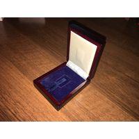 Футляр (коробка) для слитка 10г. Дерево, лак. (8,9х6.9см. 2,6х1.6 см.)