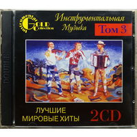 Various. Instrumental Gold Collection. Vol.3 (1997) 2CD