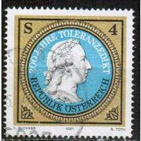 Австрия 1981 1685 0,7e Император Йозеф