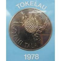 """Токелау 1 тала 1978 """"Кокос, королева Елизавета II"""", тираж: 10 тыс. (редкость)"""