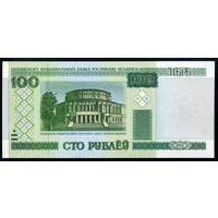 Беларусь. 100 Рублей образца 2000 года, UNC. Серия аЕ