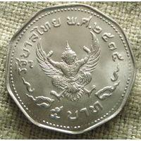 5 бат 1972 Тайланд