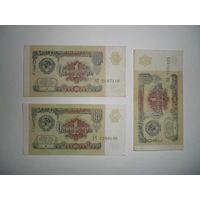 1 рубль, 1991г., АГ, АЧ, ЕЯ.