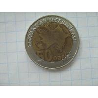 Азербайджан 50 гяпик 2006г.km44