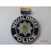 Шеврон Спецназа Полиции Украины (на липучке)