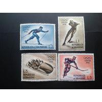 Сан-Марино 1955 Олимпийские игры