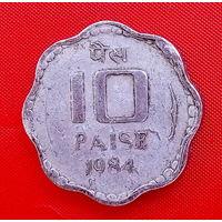 36-19 Индия, 10 пайса 1984 г. Единственное предложение монеты данного года на АУ