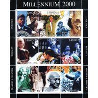 Туркменистан. Миллениум.Политики, короли,известные люди.2000. Блок.
