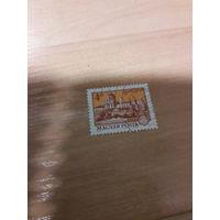 Венгрия марки