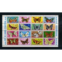 Экваториальная Гвинея 1975г. бабочки. 16м. лист