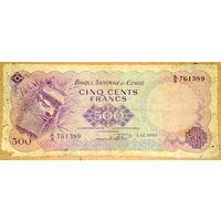 Конго 500 франков 1961г -редкая-