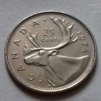 25 центов, Канада 1974 г.