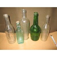 Бутылки разные 40-50-е г.