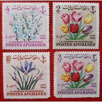Афганистан. Цветы. ( 4 марки ) 1963 года.