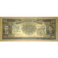 20 песо 1949г. подписи 2