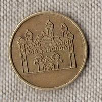 Жетон Медалька / Восточный Город-Крепость