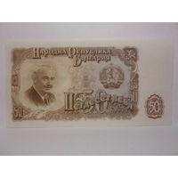 Болгария  50  лев  1951г.