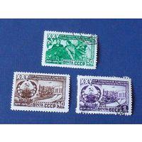 1950 г. 25-лет Туркменской ССР