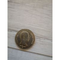 1 рубль 1991г. С.Прокофьев