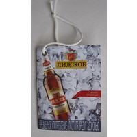 """""""Галстук"""" -Некхенгер (нектейл)  на  пивные бутылок в виде брошюры с описанием марок Лидского пива."""