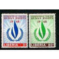 Либерия - 1968г. - Международный год прав человека - полная серия, MNH [Mi 699-700] - 2 марки