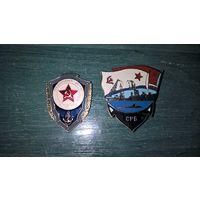 Знаки ВМФ СССР - Отличник ВМФ СССР (ЩЗ,лёгкий) + СРБ (Кустарный,магнитный металл,винт)