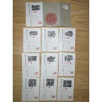 1984 год серия почтовых карточек с ориг. маркой Золотое кольцо России ! с 1 руб! ПРОДАЖА КОЛЛЕКЦИИ!