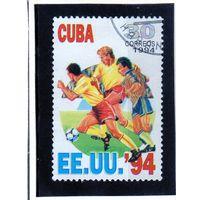 Куба.Ми-3725.FIFA World Cup 1994 - USA