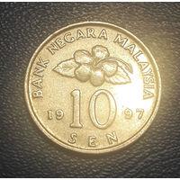 Малайзия 10 сен 1997_KM#51_Распродажа