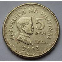 Филиппины 5 писо, 2003 г.