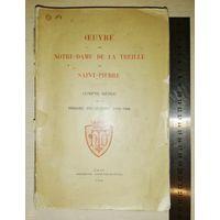 1908. NOTRE-DAME DE LA TREILLE / Много гравюр! / мелованная бумага /// Смотрите другие мои лоты!!! / 3 дня