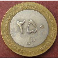 6162:  250 риалов 2002 Иран
