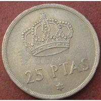 6181:  25 песет 1975 (79) Испания